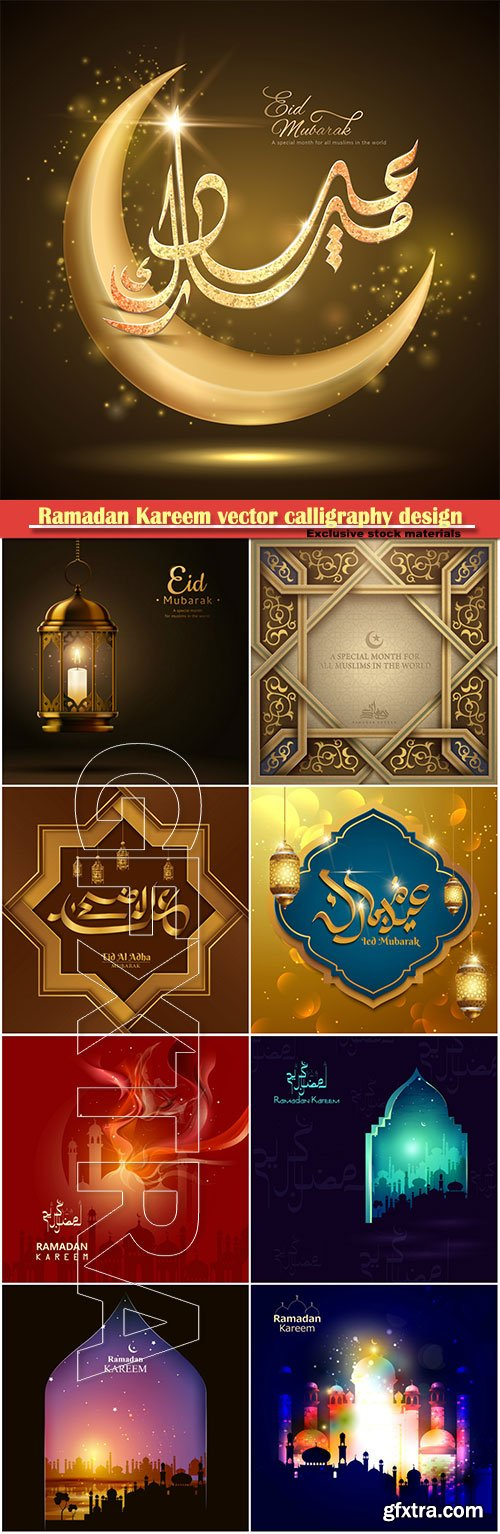 Ramadan Kareem vector calligraphy design with decorative floral pattern, mosque silhouette, crescent and glittering islamic background # 44