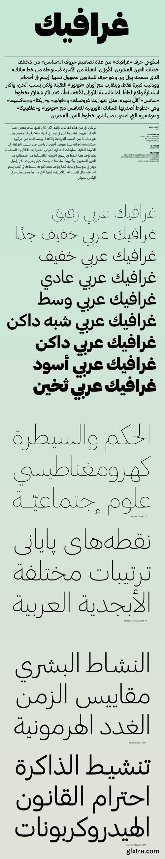 Graphik Arabic Font Family