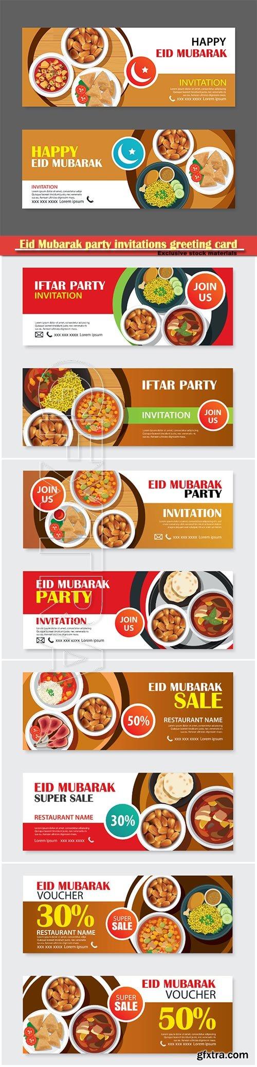 Eid Mubarak party invitations greeting card and banner with food background, Ramadan Kareem vector illustration
