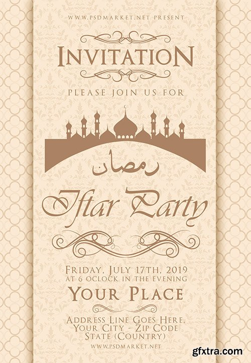 Iftar party flyer – PSD Template