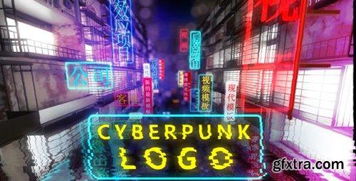 Cyberpunk Logo - After Effects 97678