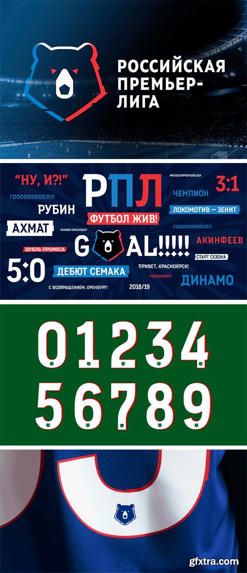 RPL - 2018 Official Font of the Russian Premier League!