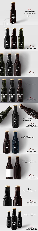 CreativeMarket - Amber Glass Beer Bottle Mockup 04 2941876