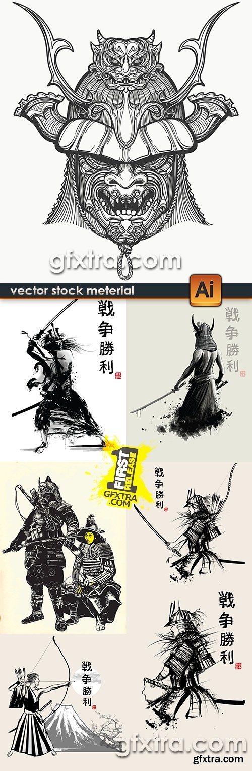 Samurai Japanese soldier armor and weapon sketch