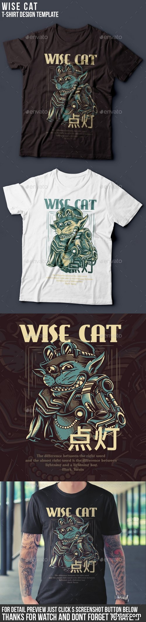 Graphicriver - Wise Cat T-Shirt Design 22143150