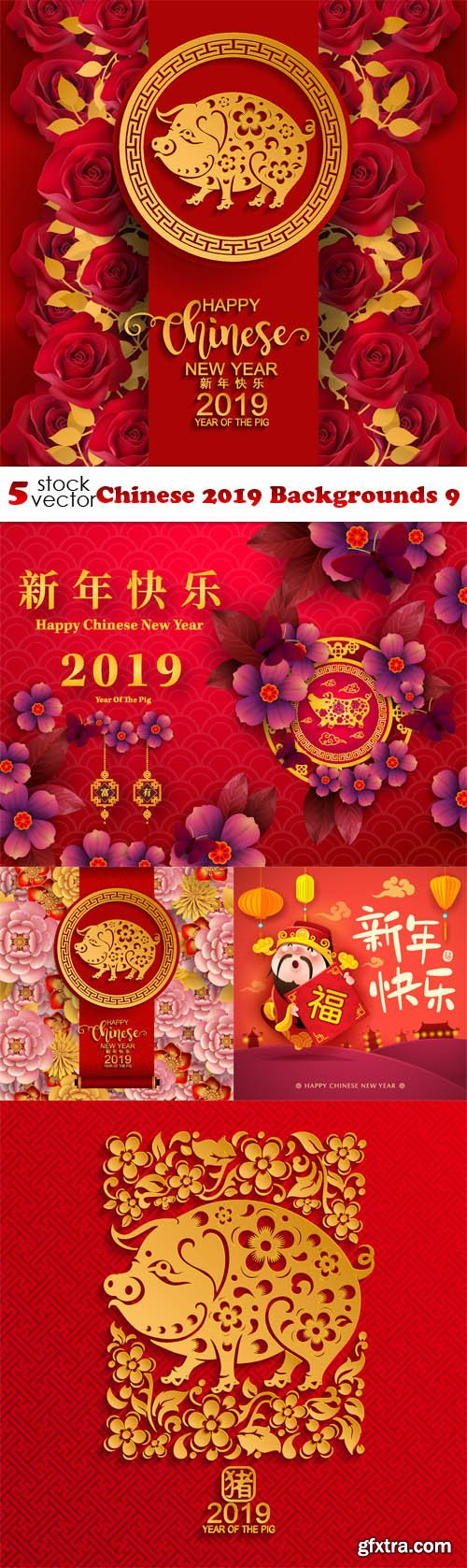 Vectors - Chinese 2019 Backgrounds 9