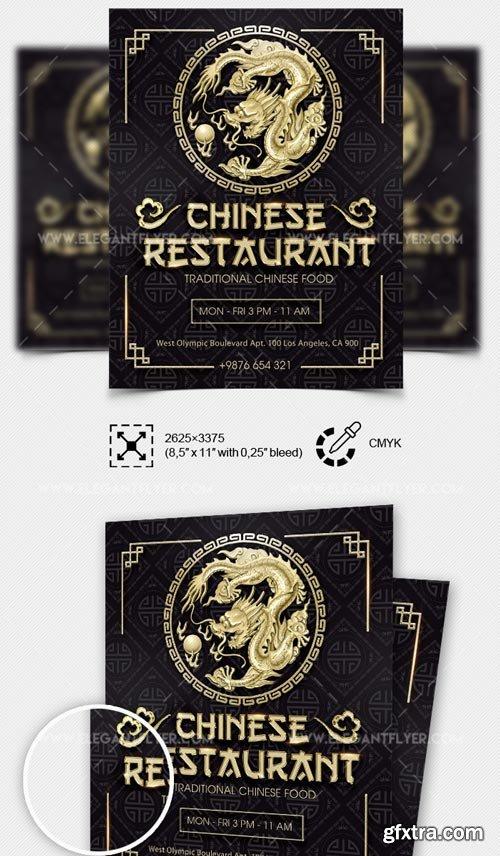 Chinese Restaurant V1 2018 PSD Flyer Template