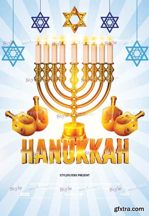 Hanukkah V5 2018PSD Flyer Template