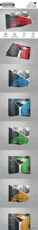 GraphicRiver - Bifold Brochure 22729687