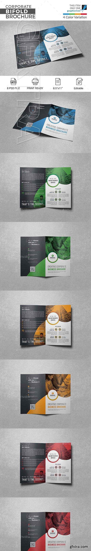 GraphicRiver - Bifold Brochure 22730857