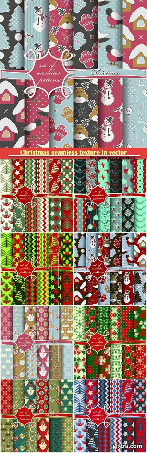 Christmas seamless texture in vector