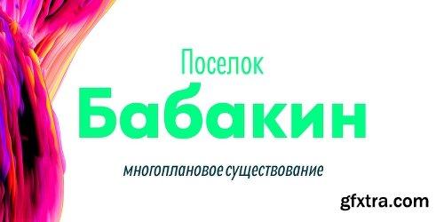 Galatea Font Family - 48 Fonts