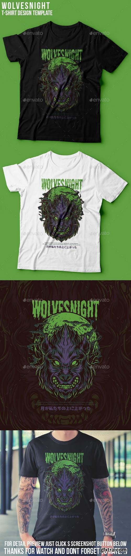 Graphicriver - Wolves Night T-Shirt Design 22939345