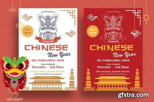 Chinese New Year Party Flyer-03