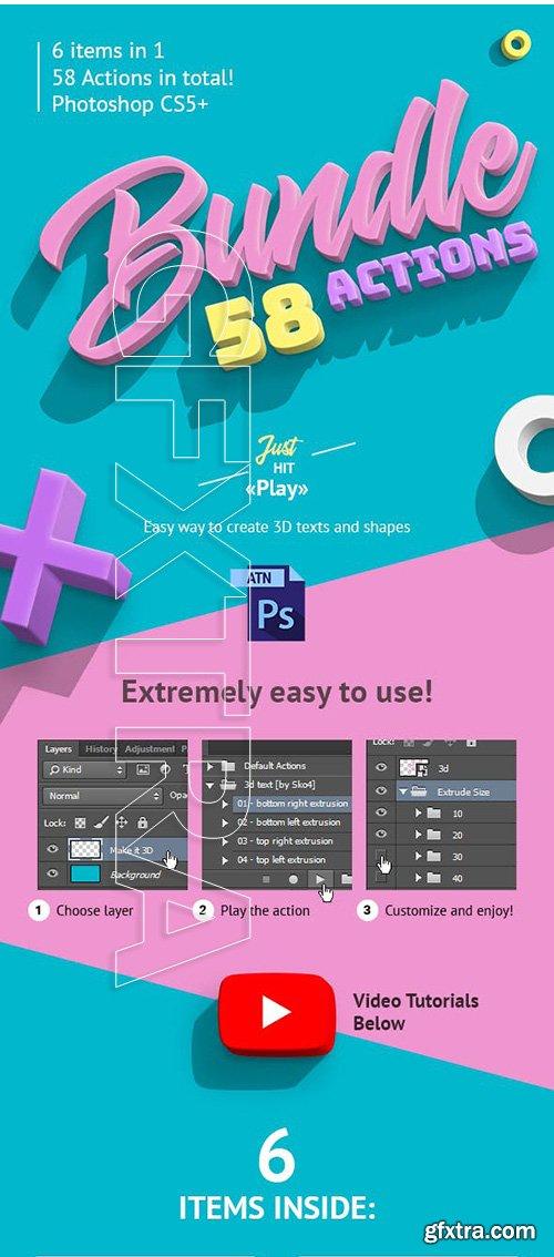 GraphicRiver - 3D Bundle - Photoshop Actions 23093131