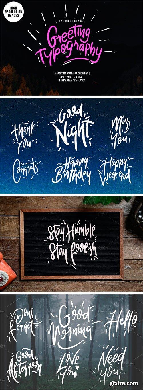 CM - Greeting Typography 3014218