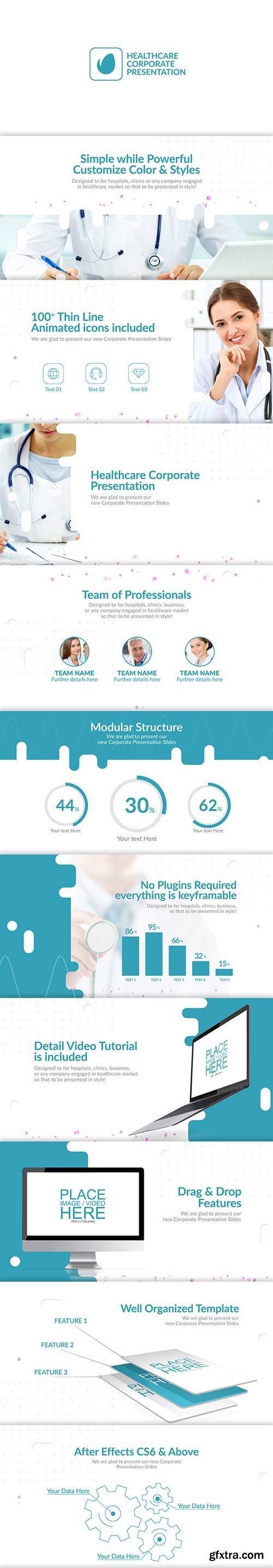 Videohive - Healthcare & Corporate Presentation - 23093513