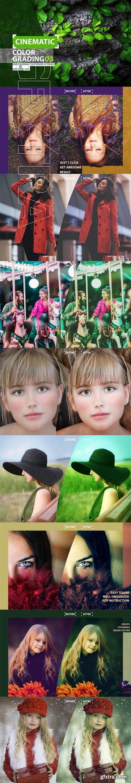 Cinematic Color Grading 03 Premium photoshop action
