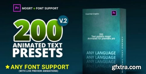 200 Text Preset For Premiere Pro 167388