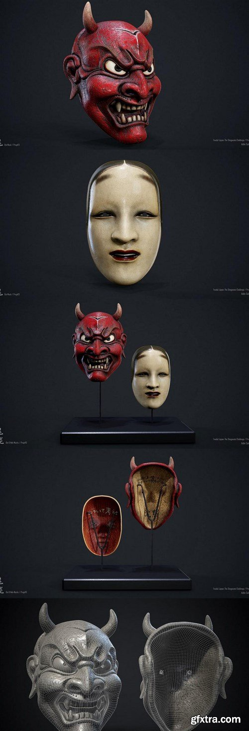 Ancient Japan Theater Mystery Masks – 3D Model