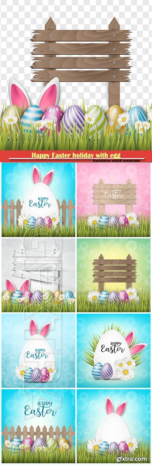 Happy Easter holiday with egg and spring flower vector illustration # 4