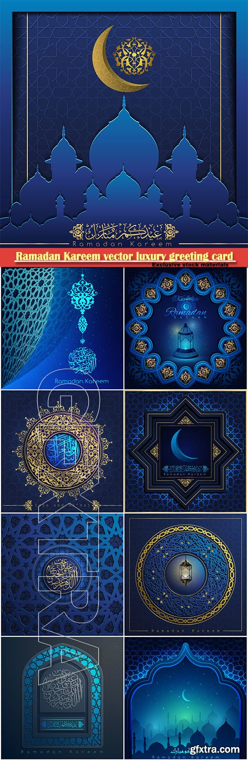 Ramadan Kareem vector luxury greeting card