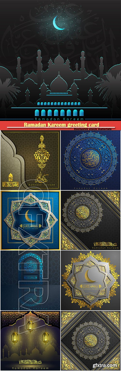 Ramadan Kareem greeting card, islamic vector background