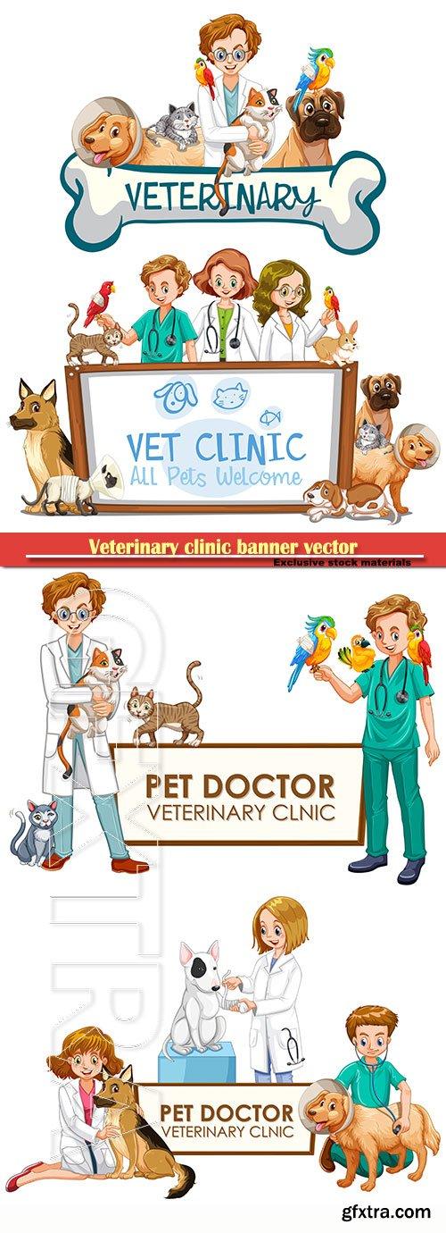 Veterinary clinic banner vector illustration
