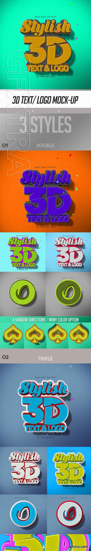 GraphicRiver - 3D Text Logo Mockup 23714572