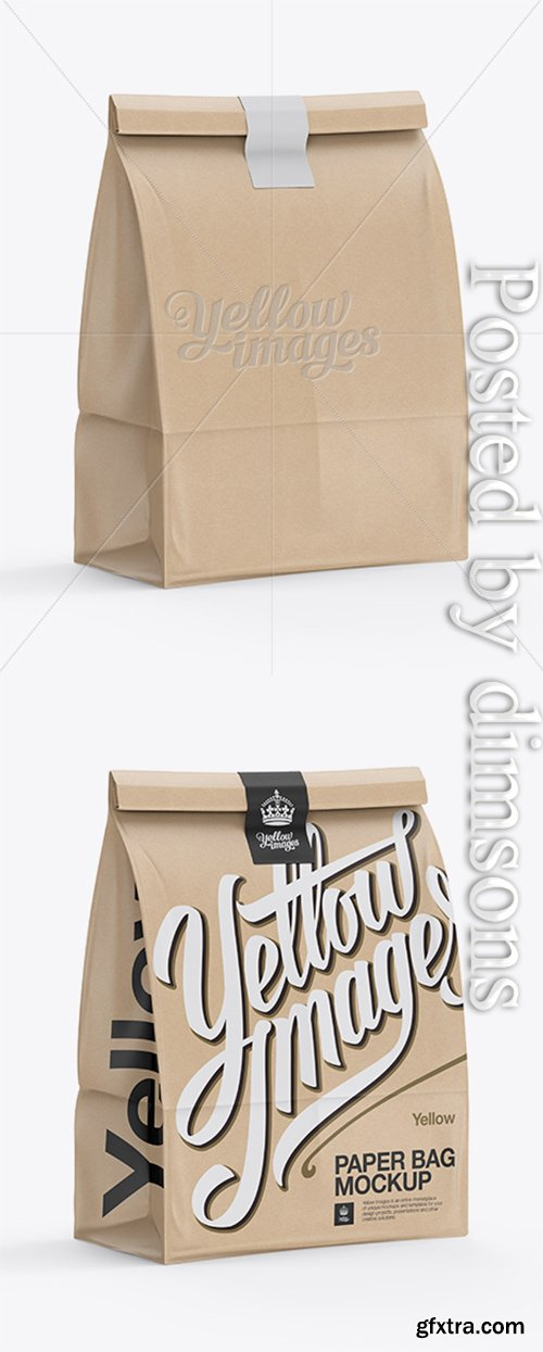 Glossy Kraft Paper Bag Mockup - Halfside View 15508