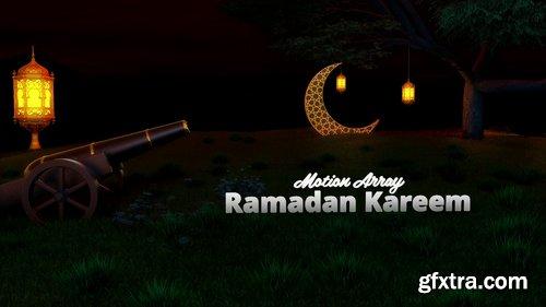 Ramadan Kareem 228418