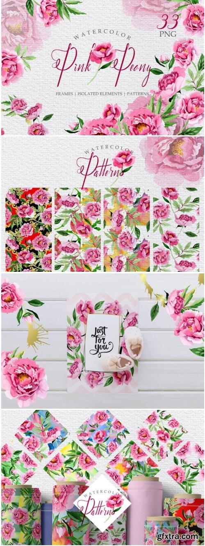 Pink Peonies Flavor of Love Watercolor 1400309