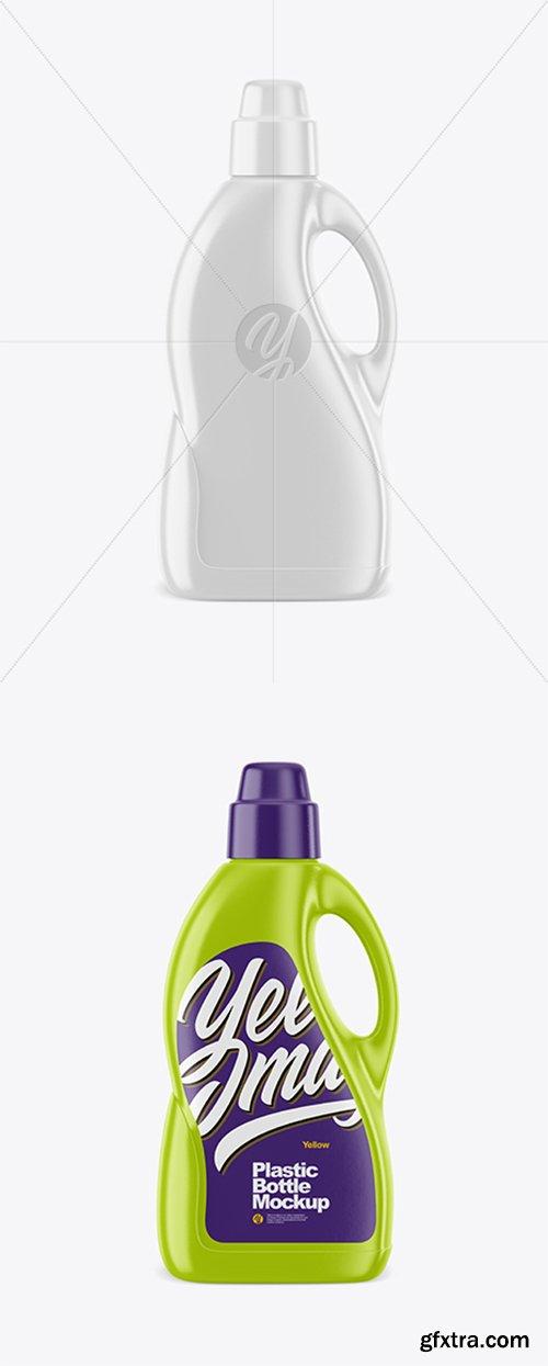 Glossy Detergent Bottle Mockup 43052