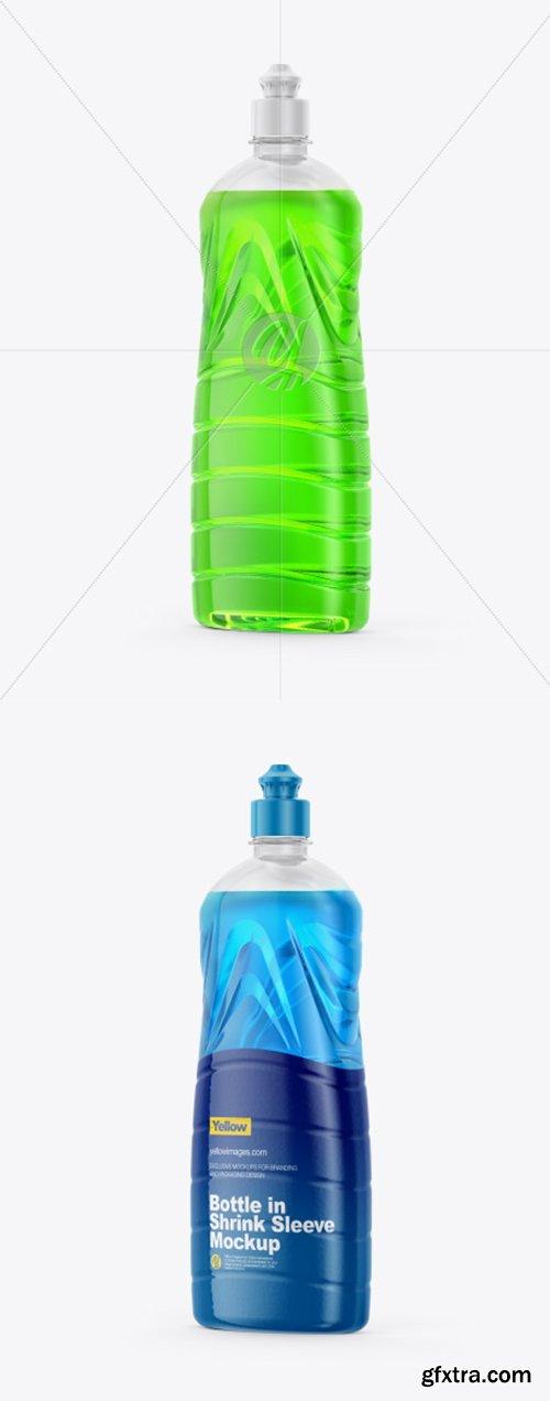 Plastic Bottle in Shrink Sleeve Mockup 41116