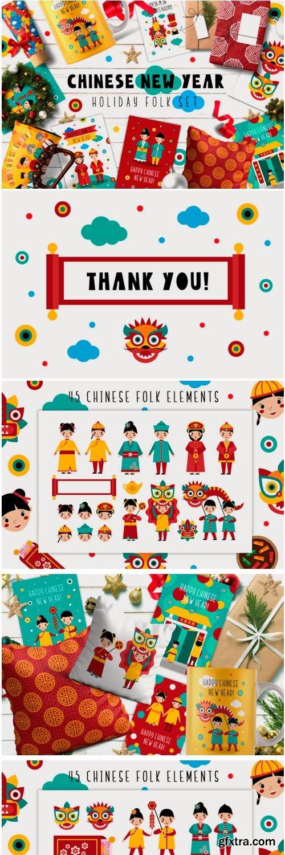 Chinese New Year - Folk Set 1446469