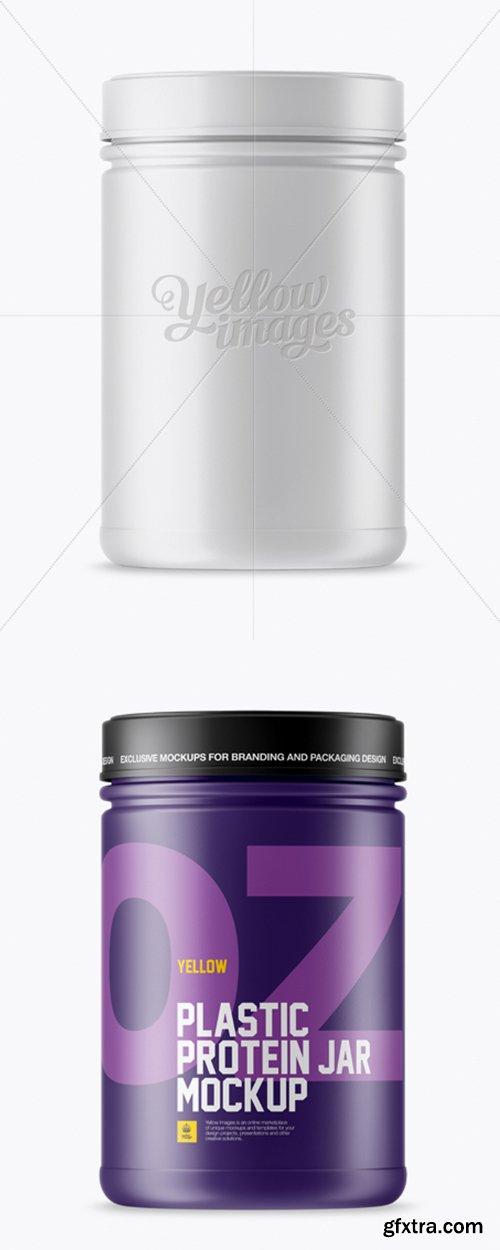 Matte Protein Jar Mockup 18240