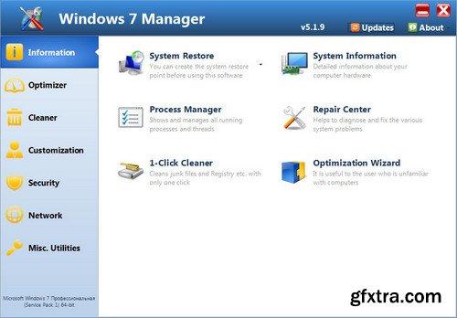 Yamicsoft Windows 7 Manager 5.1.9 DC 18.06.2019