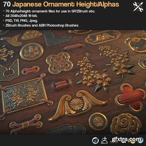 Gumroad - ZBrush/SP - 70 Japanese Ornament Alphas » GFxtra