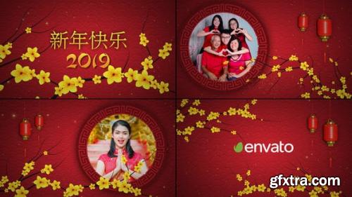 VideoHive Chinese or Korean New Year Slideshow 23171683