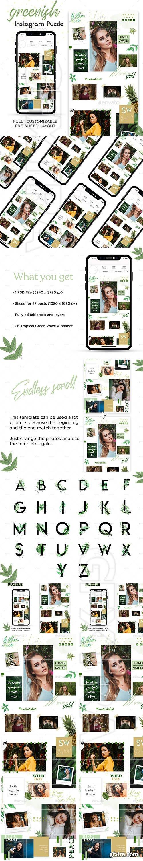 GraphicRiver - Greenish Instagram Puzzle Template 24242169