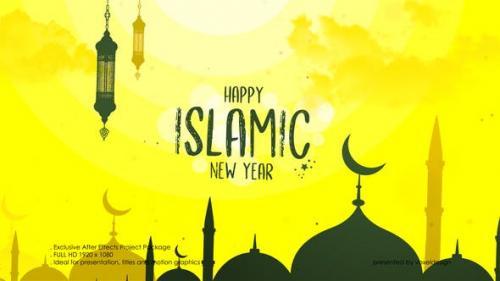 Udemy - Islamic New Year Opener