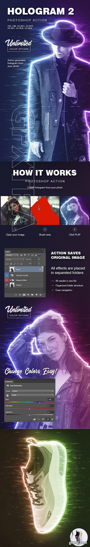 GraphicRiver - Hologram 2 - Photoshop Action 24355788