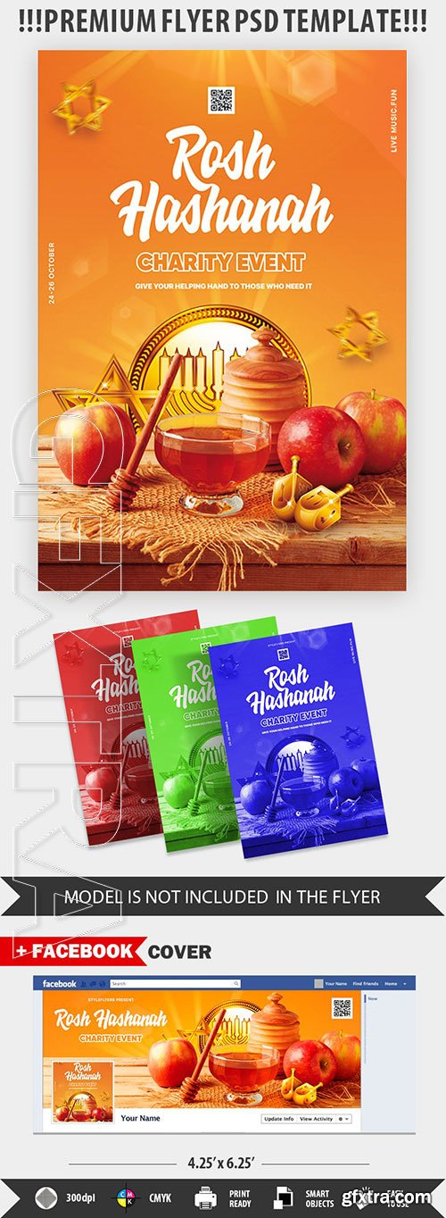 Rosh Hashanah Charity Event PSD Flyer Template