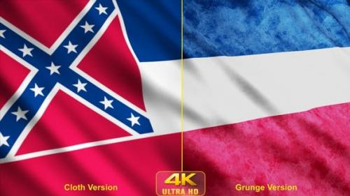 Udemy - Mississippi State Flags