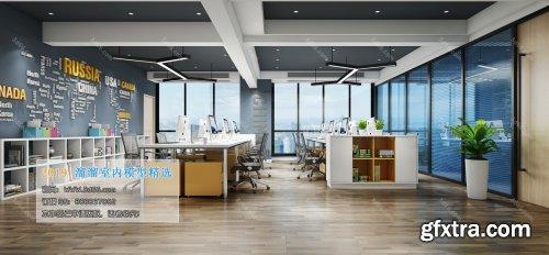 Office & Meeting Room 23 (2019)