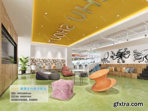 Office & Meeting Room 26 (2019)