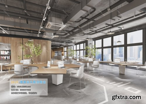 Office & Meeting Room 43 (2019)