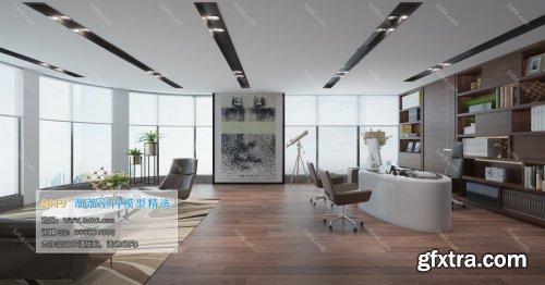 Office & Meeting Room 44 (2019)