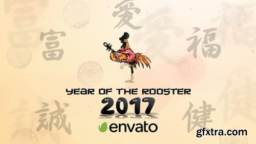 VideoHive Chinese New Year 2017 19340233