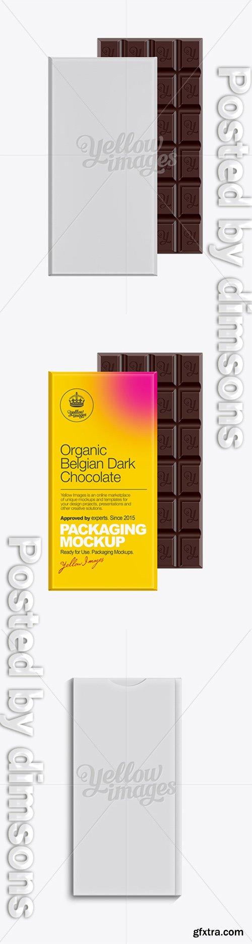 Dark Chocolate Bar Mockup 10707
